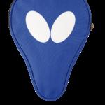 butterfly_procase_round_blue2