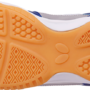 Butterfly_schuh_lezoline_trynex_sohle